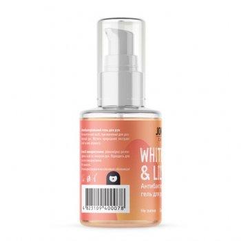 Антисептик для рук гель Joko Blend White White & Lily 30 мл