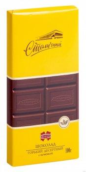 Шоколад Коммунарка горький Столичный с начинкой 100 г