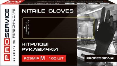 Перчатки нитриловые PRO service Professional M 100 шт Черные (17403700) (4823071633009)