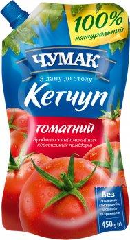 Кетчуп Чумак Томатный 450 г (4820001357936)