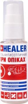 Гель антисептичний HEALER проти опіків 35 мл (4820222180184)