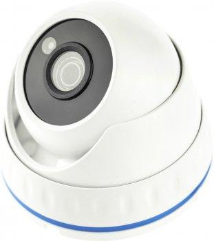 Купольная IP-камера Green Vision GV-073-IP-H-DOА14-20 (LP6537)