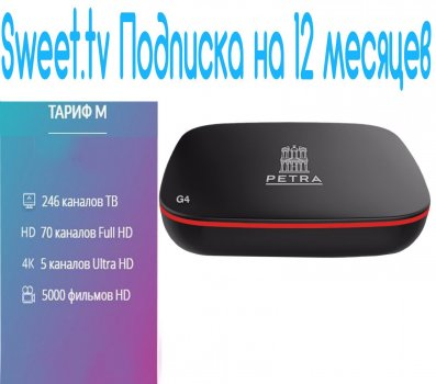 Смарт TV BOX с подпиской Sweet.tv Пакет М на 12 мес + Popcorn Netflix Android приставка 4K Petra G4