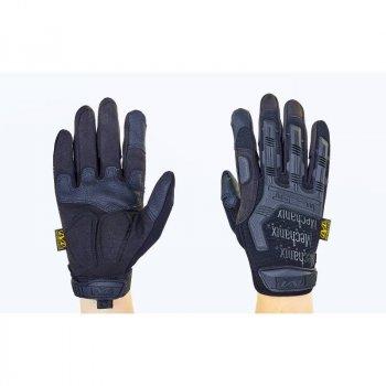 Перчатки тактические с закрытыми пальцами Tactical Force Mechanix, код: BC-5629-BK