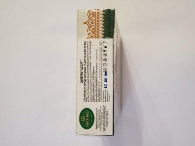 Конфеты AMANTI манго в шоколаде(1кг)