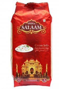 Рис Басмати Salaam India Дважды пропаренный 1 кг