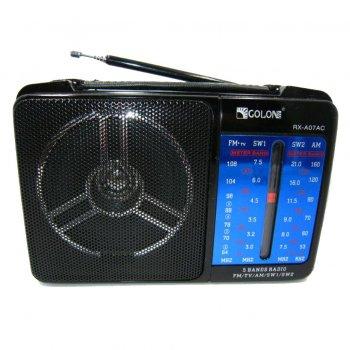 Радіо RX-A07 AC з телескопічною антеною Golon T-SH57718