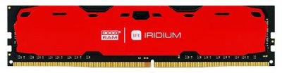 Оперативна пам'ять Goodram DDR4-2400 16384 MB PC4-19200 Iridium Red (IR-R2400D464L17/16G)