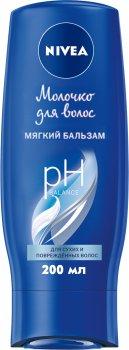 Бальзам-уход Nivea Молочко для волос Nivea для нормальных волос с протеином молока 200 мл (4005900392879)