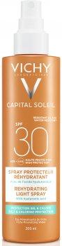 Солнцезащитный спрей Vichy Capital Soleil Beach Protect Anti-Dehydration SPF 30+ с гиалуроновой кислотой, против обезвоживания кожи+ защита от соли и хлора 200 мл (3337875648554)