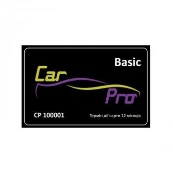 Подарунок для автомобіліста Just Service безкоштовна допомога у дорозі на рік рівень Basic