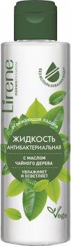 Антибактеріальна рідина для рук Lirene з олією чайного дерева 100 мл (5900717820814)
