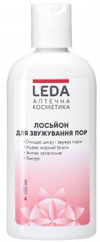 Лосьон Leda для сужения пор 100 мл (4820203520299)