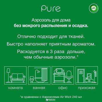 Аэрозольный освежитель воздуха Air Wick Pure Весеннее настроение 250 мл -20% скидка (4820108004139)