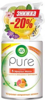 Освежитель Воздух Air Wick с ароматом апельсина и грейпфрута Серия Pure -20% скидка (4820108004054)