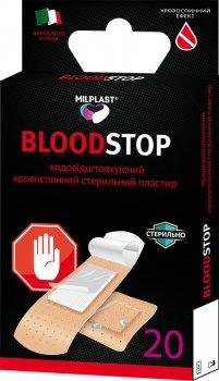 Пластырь Milplast Bloodstop водоотталкивающий кровоостанавливающий стерильный набор 20 шт (8017990118860)