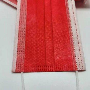 Маски медицинские красные Biobase трехслойные 50 шт