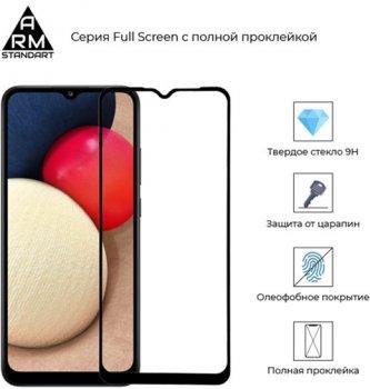 Захисне скло ArmorStandart Full Glue для Samsung Galaxy A02s (A025) Black (ARM58164)