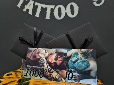 """Подарунковий сертифікат на татуювання у Студії """"Fusion"""" номіналом 1000 гривень"""