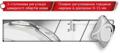 Скиборізка MPM MKR-03