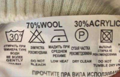 Вязаный свитер Cilivili Олень молочный 550