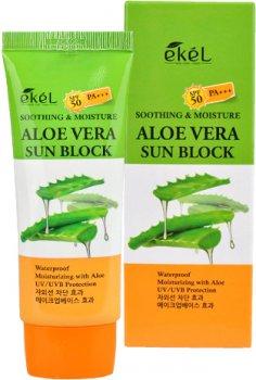 Крем Ekel для защиты от солнца с экстрактом Алоэ SPF 50/PA+++ 70 мл (8809307771741)