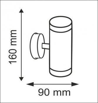 Настінний світильник Polux 208774 OLIMP