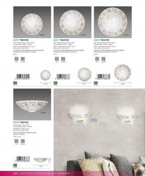 Світильник настінно-стельовий Eglo 82877 TWISTER