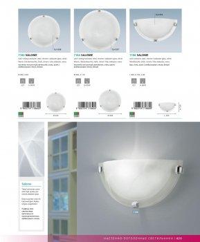 Світильник настінно-стельовий Eglo 7186 SALOME