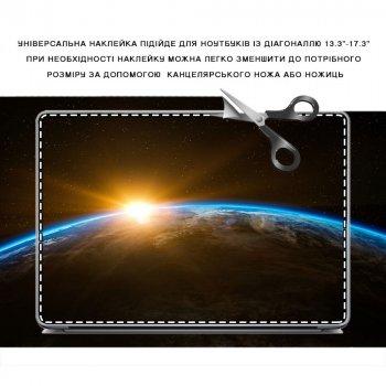 """Универсальная наклейка для ноутбука, 13.3""""-17.3"""" 400x260 мм Космическое сияние Матовая"""