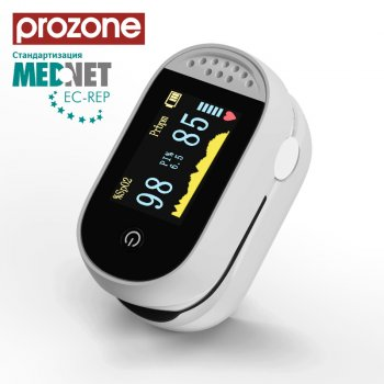 Пульсоксиметр высокоточный ProZone oClassic White