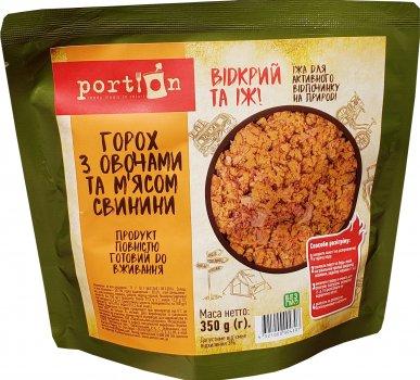 Упаковка гороху Portion з овочами і м'ясом свинини 350 г х 4 шт (4321000004307_2118000017701)