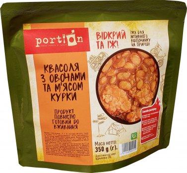 Упаковка квасолі Portion з овочами і м'ясом курки 350 г х 4 шт (2211000004259_2118000017633)