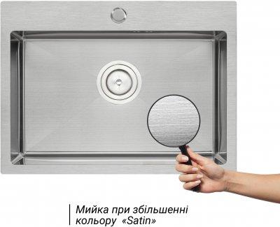 Кухонная мойка QTAP D5843 2.7/1.0 мм (QTD584310)