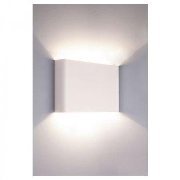 Настінний світильник Nowodvorski HAGA WHITE 9708
