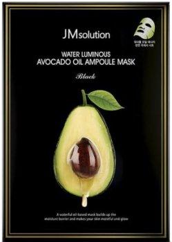 Питательная ультратонкая маска с авокадо JMsolution Water Luminous Avocado Oil Ampoule Mask 45 г (8809505543485)