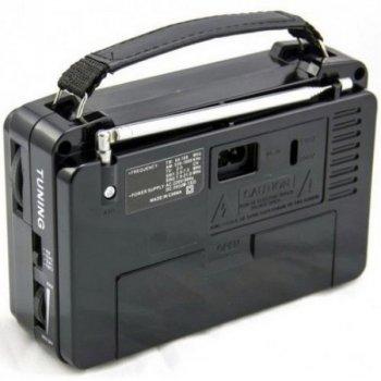 Радиоприемник GOLON RX-A06 (BS1992)