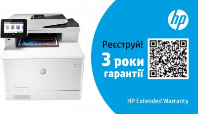 HP Color LaserJet Pro M479fdw with Wi-Fi, DADF (W1A80A)