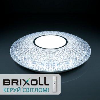 Світлодіодний світильник BRIXOLL BRX-40W-021 Smart Light