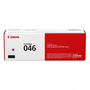 Картридж Canon 046H Magenta 5K (1252C002AA)