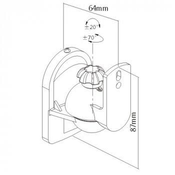 Кронштейн для акустики iTech SLB13