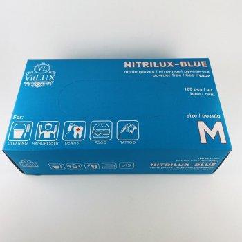 Перчатки медицинские нитриловые смотровые VitLux голубые (уп 100шт 50пар) размер S (10580)