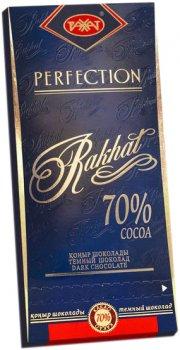 Упаковка шоколаду Рахат 70% 100 г х 2 шт. (4870036005074)