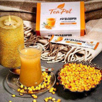 Чай облепиховый концентрированный в стиках TeaPot 20 г х 9 шт (4820143390471)