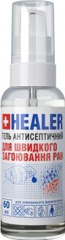 Гель антисептичний Healer для загоєння ран 60 мл (4820192480031)