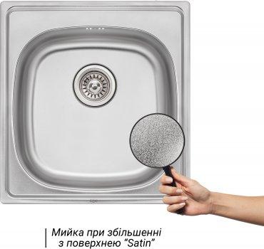 Кухонна мийка QTAP 5047 Satin 0.8 мм (QT5047SAT08)