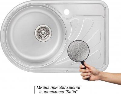 Кухонна мийка QTAP 6744L Satin 0.8 мм (QT6744LSAT08)