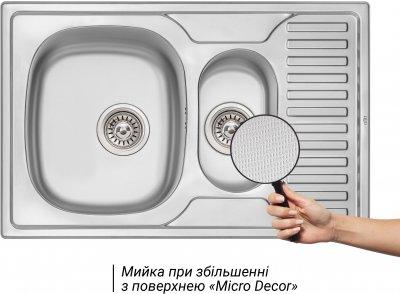 Кухонная мойка QTAP 7850-B Micro Decor 0.8 мм (QT7850BMICDEC08)