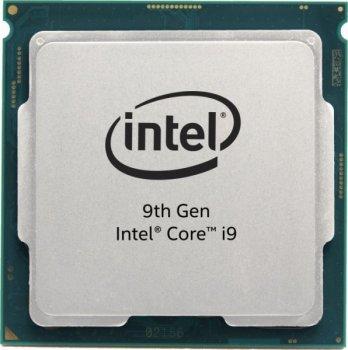 Intel Core i9-9900K (CM8068403873914)