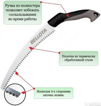 Ножовка садовая в чехле Bellota 330 мм (4588-13.B)